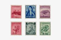 沖縄二次普通切手6種の写真