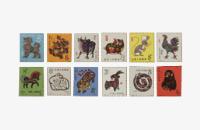 中国切手の干支セット12種の写真