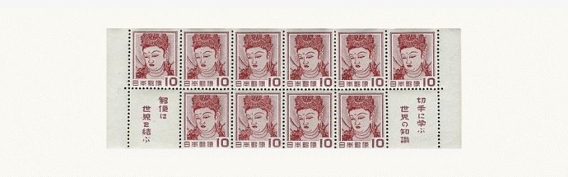 シート切手の写真