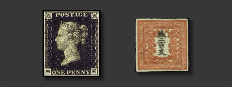 最初に発行された切手の写真