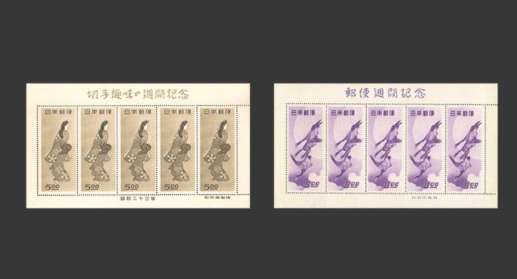 特殊切手の写真