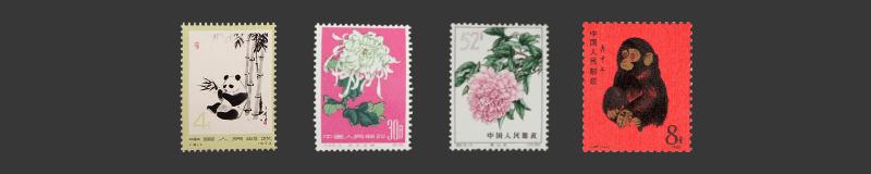 中国切手の写真