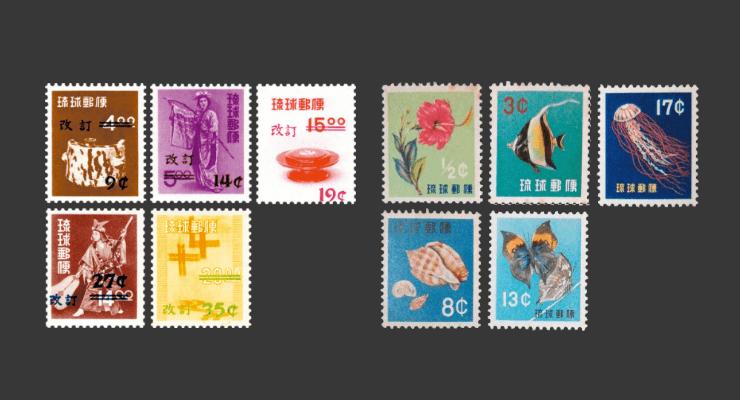 沖縄切手(琉球切手)の写真