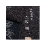 名古屋友禅の証紙
