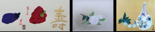小倉 遊亀の代表作